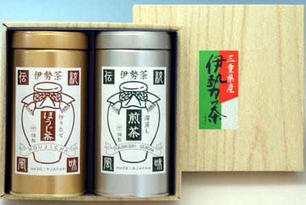 ペアの可愛い缶入りお茶